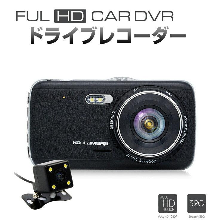 ドライブレコーダー コンパクトタイプ SDカード録画 常時録画 繰返し録画 動体検知 Gセンサー 広角タイプ HD 高画質 車載 防犯 カメラドラレコ