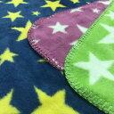 ベビー綿毛布 日本製 星柄のblan&co.オリジナル 洗える 送料無料 工場直販 産地直送 保育園 幼稚園にも♪