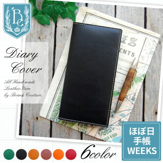 Almost day Organizer weeks cover