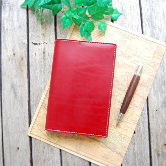 [Size leather daily planner ED!T book cover] [OK]