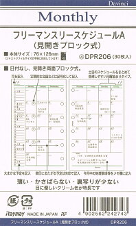 System diary refill mini 6 hole pocket size Freeman three schedule