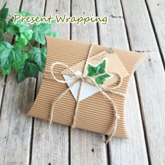 Gift wrapping (a non-shipping)