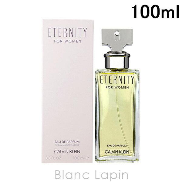 カルバンクライン Calvin Klein エタニティー EDP 100ml [125120]