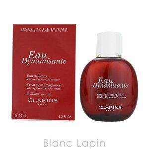 クラランス CLARINS オーディナミザント 100ml [64110
