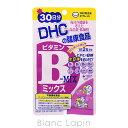DHC ビタミンBミックス30日分 12g [614860]