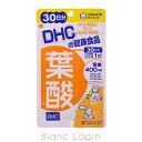 DHC 葉酸30日分 4.5g [612446]