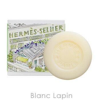 エルメス HERMES パフュームドソープ 屋根の上の庭 100g [400965/401238]
