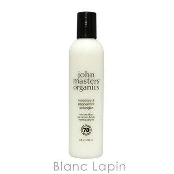 ジョンマスターオーガニック JOHN MASTERS ORGANICS R&Pデタングラー ローズマリー&ペパーミント 236ml [500051]【ブランラパンの初売り】