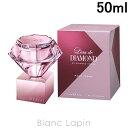 ロードダイアモンド Leau de DIAMOND ロードダイヤモンド バイケイスケホンダ プールファム EDP 50ml