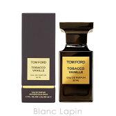 トムフォード TOM FORD タバコ・バニラ EDP 50ml [000512]