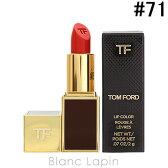 トムフォード TOM FORD リップスアンドボーイズ #71 ロベルト 2g [053365]