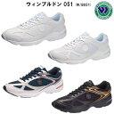 【送料無料】WIMBLEDON ウインブルドン 051 W/B051 038 W/B038の後継品 通学靴にも大活躍!白スニーカー 3E アサヒシューズ