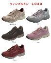 【送料無料】WIMBLEDON ウインブルドン L030 レーススニーカー3E L030 ウィンブルドン 紐靴