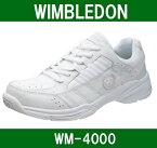 【送料無料】WIMBLEDON ウインブルドン WM4000 ホワイトスニーカー通学靴にも大活躍!白スニーカー4E WM-4000