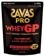 to the power of athletes pushing the limits of size zavas / ザバスボディーメーカーアスリート ザバスプロホエイ GP (plain flavor) 800 g