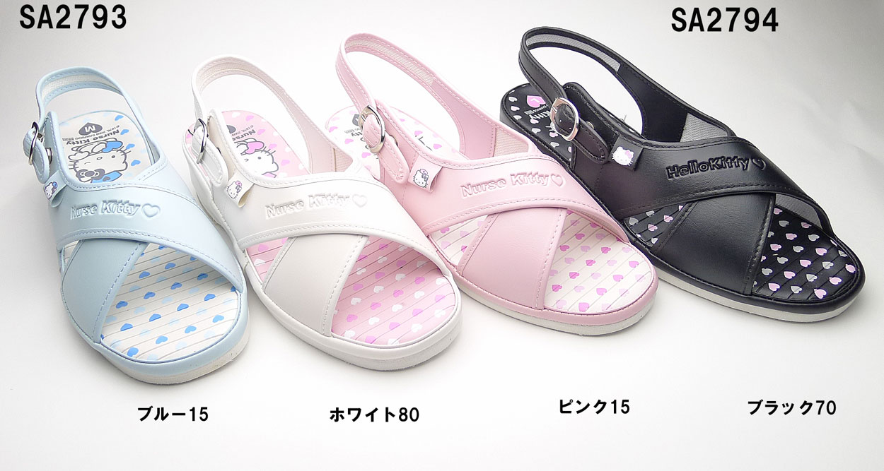 Hello Kitty Office sandal Sandals nurse SA2793SA2794 Kitty