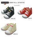 Babyallstarmain1