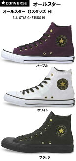 ALL STAR G-STUDS HI converse all star Hi G studs