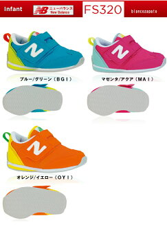 FS320 baby shoes new balance