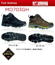 [tomorrow easy correspondence] [free shipping] is this for New Balance MO703GH men trail shoes  mountain climbing! The rain is nothing with Gore-Tex, too! [smtb-k] [kb]