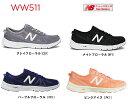 【送料無料】ニューバランスWW511 レディース スニーカー...