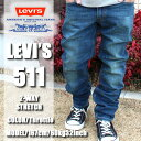 リーバイス 【LEVI'S】 ジーンズ デニムパンツ メンズ 『511』 ストレート ストレッチ 『インディゴウォッシュ』 2WAY STRETCH ファッション 男性 アメカジ カジュアル オシャレ あす楽 即納 【新入荷】