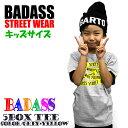 ショッピングカラーボックス BADASS 5BOX バダス Tシャツ キッズ グレー×イエローオリジナル ダンス チーム カラー ボックスロゴ ばだす オフィシャル 黒 メンズ ファッション ストリート アメカジ