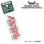 PROVER STENCIL STICKER VICTORY GOES TO THE SWIFTEST耐水性 カッティングステッカー 車 バイク 音楽 ファッション