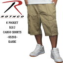 ロスコ 【ROTHCO】 カーゴパンツ ハーフパンツ メンズ 大きいサイズ ミリタリー ファッション カーキ あす楽 即納 一部例外あり