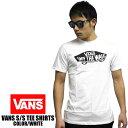 VANS/バンズ 半袖Tシャツ OTW LOGO オフ・ザ・ウォール ホワイト×ブラックUSA VANS 黒 バンズ ヴァンズ tee shirt 春 夏 半袖 2016モデル USVANS bans オールドスクール ハーフキャブ era VN000JAYYB2