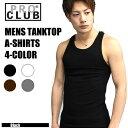 プロクラブ 【PRO CLUB】無地タンクトップ 大きいサイズ メンズ 『2枚組み』『ホワイトのみ