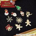 エポチャーム クリスマスミニモチーフ 2個セット BLAZE クリスマス