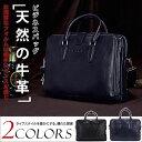 MY BAG 最新作 ブリーフケース ビジネスバッグ 手触り良い 最高品質牛革 本革 レザー メンズ 14インチPC A4対応 書類かばん 2WAY ショルダーバッグ 1553