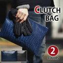 MY BAG セカンドバッグ 上質レザー クロコダイル柄 メンズセカンドバッグ クラッチバッグ 紳士鞄 ブリーフケース 2色選択可 p9562 時間限定特価