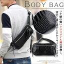 【MY BAG】送料無料★ボディバッグ ウエストバッグ 多ポケット クロコダイル柄 光沢PUレザー メンズ ヒップバッグ 自転車鞄 カバン 軽量実用 8051