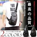 【MY BAG】半額セール中★送料無料 収納抜群 ボディバッグ 柔らかいレザー メンズ ウエストバッグ メッセンジャーバッグ 自転車鞄かばん 2色選 2079 xp