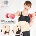 スポーツ ブラシー ブランポリン brampoline