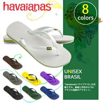 哈瓦那人字拖翻轉哈瓦那人字拖人字拖巴西 (巴西) 男女涼鞋