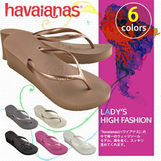 哈瓦那人字拖翻轉哈瓦那人字拖人字拖高時尚 (時裝) 男女涼鞋