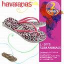 ハワイアナス ビーチサンダル havaianas スリムアニマルズ(SLIM ANIMALS) メンズ レディース サンダル