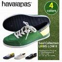 ハワイアナス 靴 スニーカー ローカット havaianas...