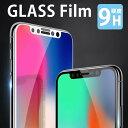 ガラスフィルム スマホ 強化ガラス 全面カバー 全画面 iphone11 iphone11pro iphoneXR iphoneXS iphone8plus iphone7plus iphone8 iphone7 iphone6plus iphone6splus iphone6s アイフォン スマートフォン スマホケース 携帯 カメラ特殊コーティング