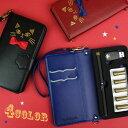 ショッピング手帳型 プルームテック 専用 猫 ネコ 猫型 ねこ 手帳型 ケース カバー 電子たばこ スティック 収納 カートリッジ カプセル USBチャージャー ploomTECK JT プルームテックケース ハワイアン かわいい おしゃれ 可愛い