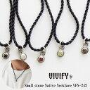 【VIVIFY 正規店】VIVIFY ビビファイ ネックレス ストーン シルク紐Small Stone Native Necklace 受注生産