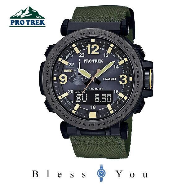 カシオ PROTREK プロトレック  PRG-600YB-3JF メンズウォッチ 48,0[新品お取り寄せ] カシオ プロトレック メンズ 腕時計