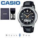 【国内正規品】 ソーラー電波時計 カシオ 腕時計 CASIO ウェーブセプター 電波ソーラー レザー