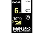 Nemurando tape Casio 6mm wide tape white / black letters XR-6WE