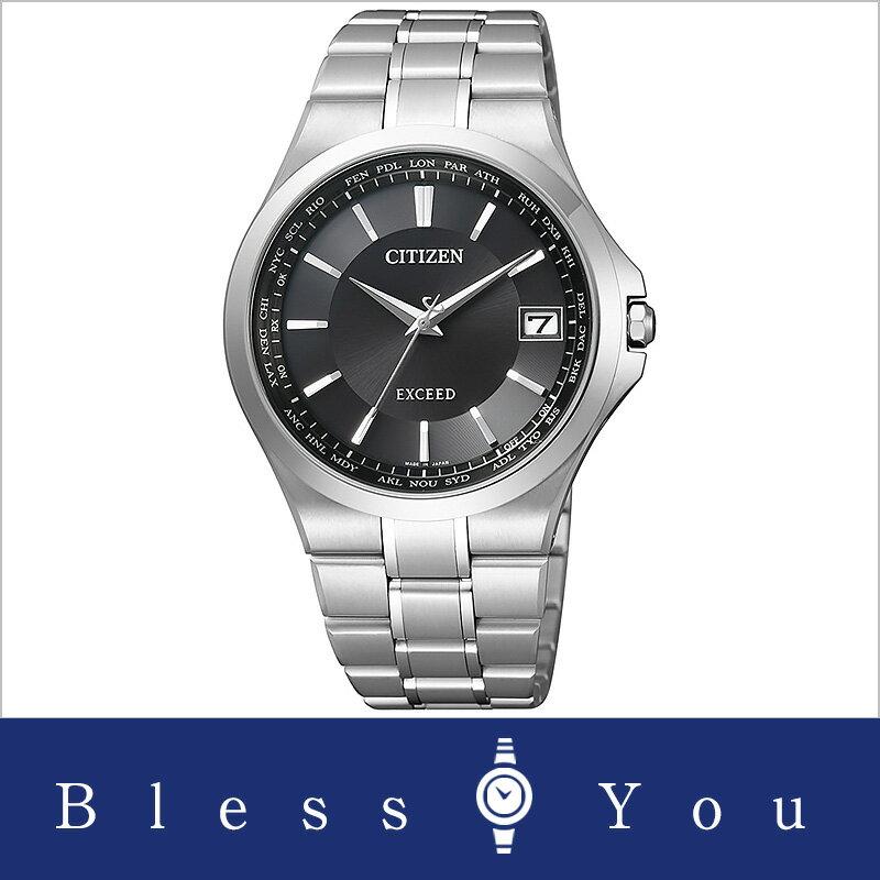 シチズン エクシード CB1035-57E 新品お取り寄せ品 日本国内送料無料 ギフト 180,0 入学祝い 合格祝い 就職祝い シチズン エクシード メンズ 腕時計