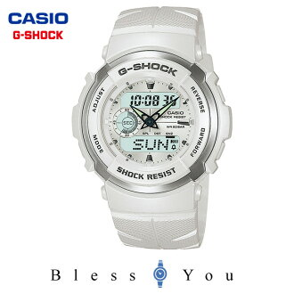 Casio G-Shock G-Spike Snow White (white) G-300LV-7AJF watch G-SHOCK watch gift