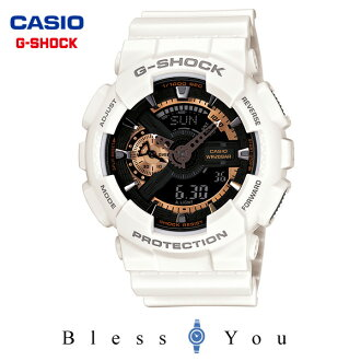 G shock g-shock Rose Gold Series GA-110RG-7AJF gift